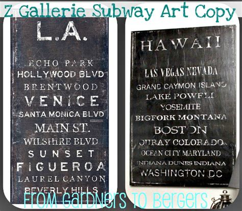 from gardners 2 bergers z gallerie subway art knock off