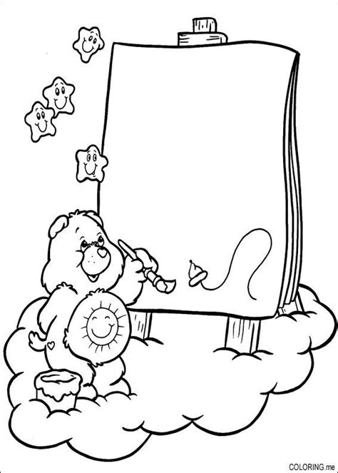 Coloring Page Care Bears Painting Coloring Me Painting Coloring Pages