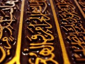 lingue orientali venezia test ingresso studiare l arabo o l ebraico