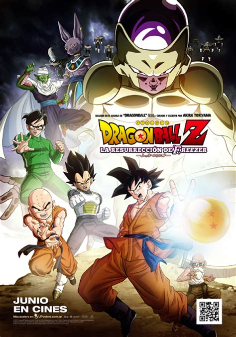 wallpaper dragon ball la resurreccion de freezer wallpapers de dragon ball z la resurreccion de freezer