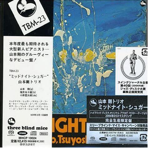 tsuyoshi yamamoto trio midnight sugar amazoncom