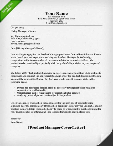 cover letter for product manager position product manager