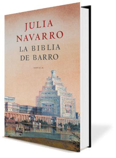 pdf libro la biblia de barro para leer ahora julia navarro la biblia de barro