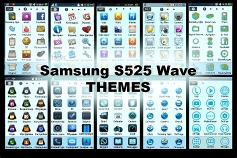 themes for samsung galaxy wave 525 my wave 525 themes for samsung s525 wave