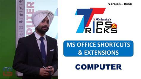 learning microsoft excel shortcut keys learn ms office shortcut keys extensions in 10 minutes