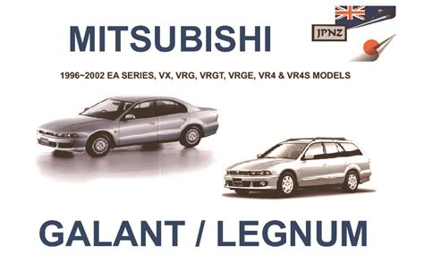 service manual small engine maintenance and repair 1996 mitsubishi galant engine control