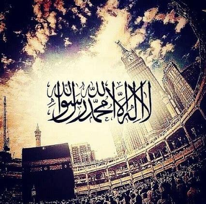 pin  siham fatima  proud    muslim islam