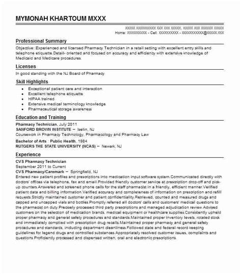 Cvs Resume by Cvs Pharmacy Technician Resume Sle Livecareer