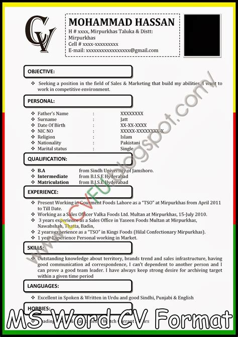 curriculum vitae format in ms word 2007 15 cv format in ms word exle college resume