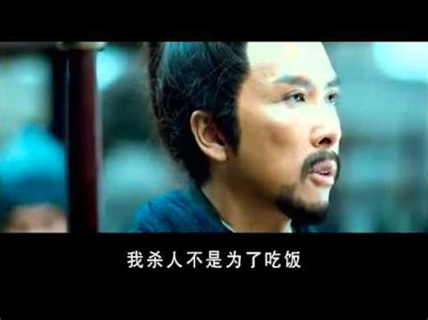 the lost trailer official 2011 关云长 the lost bladesman 2011 official trailer 2