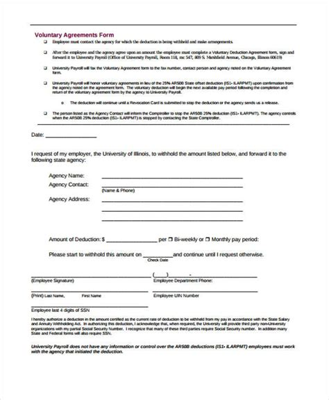 Agreement Letter For Salary Deduction Sle Payroll Forms