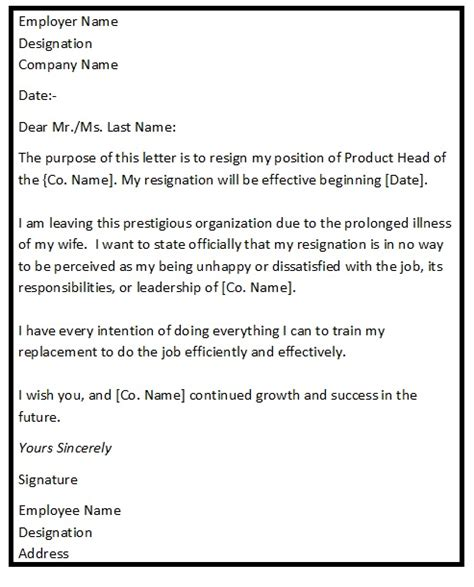 Resignation Letter Format Reason Higher Studies Resignation Letter Format For Personal Reason Reason For
