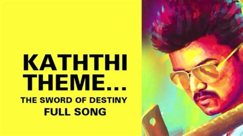 kathi theme ringtone kaththi theme ringtone the sword of destiny youtube