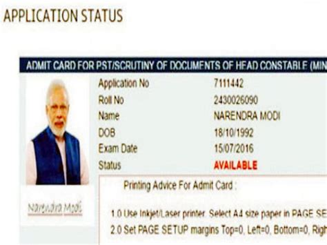 minister id card template prime minister to constable admit card issued to