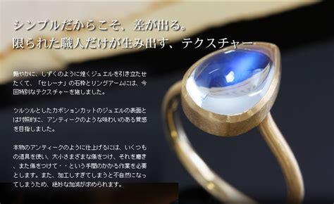 Hijacket Beautix Royal Blue Bx Royal Blue Original kinmokusei rakuten global market 18k royal blue moonstone yellow gold pink gold white gold