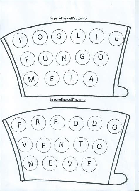 forma parole con queste lettere lapbook letterine e paroline maestrarenata