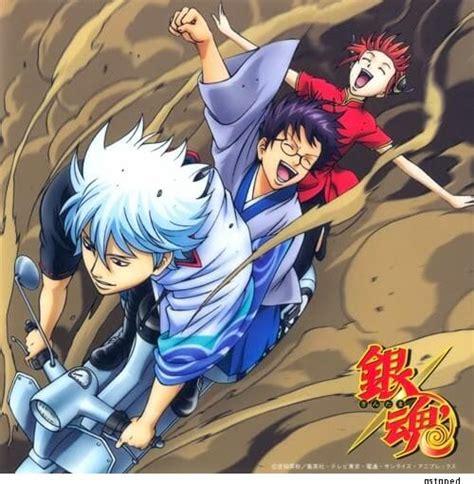 opening  song gintama  tougenkyou alien  serial tv drama singleop harian otaku