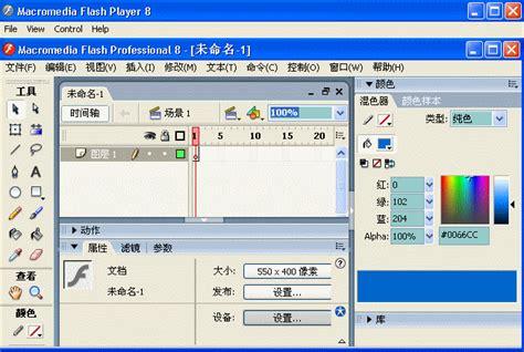 adobe flash player for mac shockwave flash standalone player