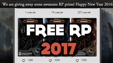 Lol Free Codes Giveaway - league of legends free codes