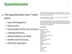 food questionnaire template food questionnaire template surveys office food