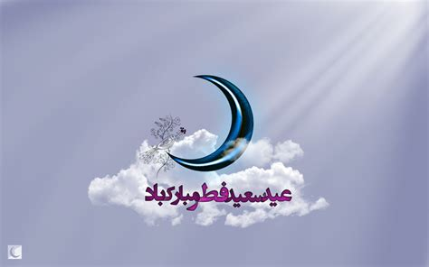 eid mubarak  hd   wallpapers entertainmentmesh
