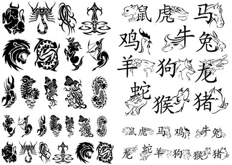 tribal zodiac tattoo designs 58 tribal zodiac sign tattoos designs