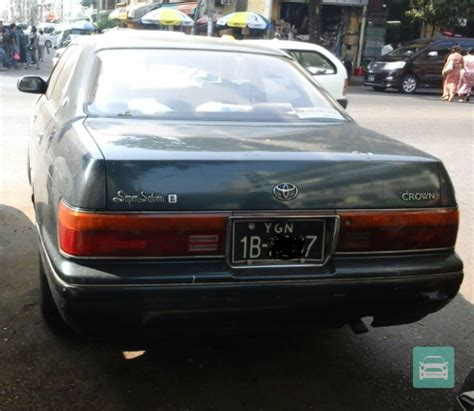 how to learn everything about cars 1995 toyota xtra electronic throttle control toyota crown 1995 459792 for sale in lanmadaw carsdb