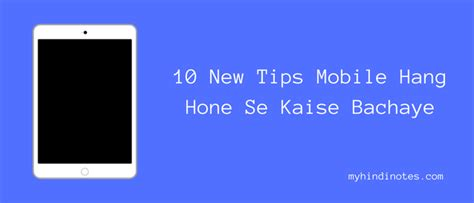 10 tips on how to hang almost anything finding home farms 10 new tips mobile hang hone se kaise bachaye my hindi notes