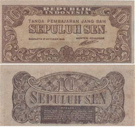 Mata Uang Lama 25 Sen Thn 1952 Dan 100 Rupiah 1978 uang indonesia kuno dari masa ke masa sai terbaru