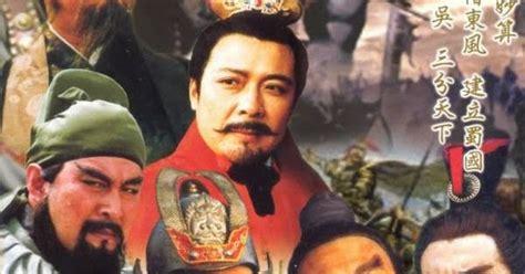 film china perang koleksi film perang romance of the three kingdoms 1993