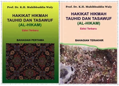 Kitab Kebajikan Ibn Athaillah As Sakandari cahaya mukmin kitab al hikam ibn athaillah