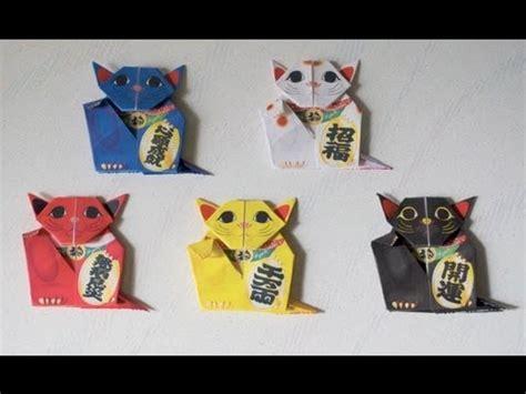 Maneki Neko Origami - 折紙 origami 招き猫 1 2 fortune cat 1 2 doovi