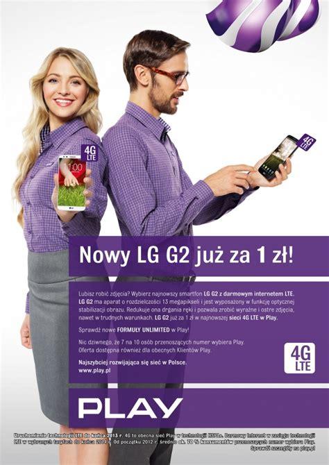 play reklamy smartfonow htc desire   lg