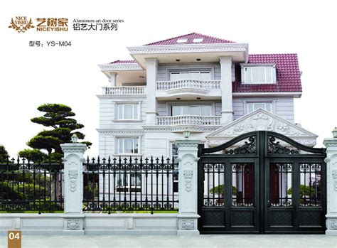 2016 simple modern house aluminum gate designs philippines