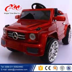 Electric Car Parts Price 4 Wheel Children Electric Car Price 4 Seater