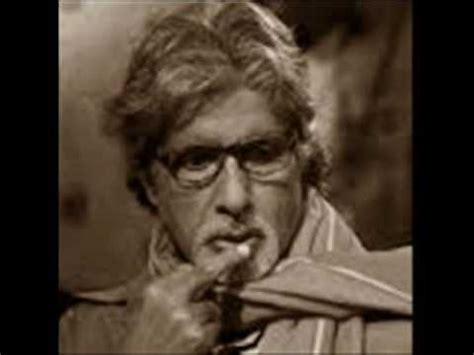 napoleon bonaparte biography in bengali pdf jete pari kintu keno jabo shakti chattopadhyay pdf to jpg