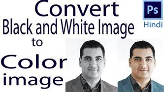 convert black and white to color how to convert black and white image to color image