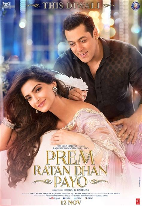 full hd video prem ratan dhan payo prem ratan dhan payo 2015 full movie watch online free