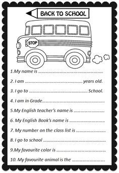 Introduce Yourself Worksheet School Pinterest Activities Each Other And Classroom Activities Vipkid Lesson Plan Template