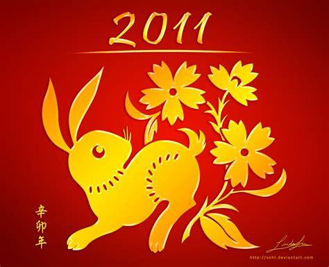 new year horoscope rabbit happy new year zodiac rabbit by sohlol on deviantart
