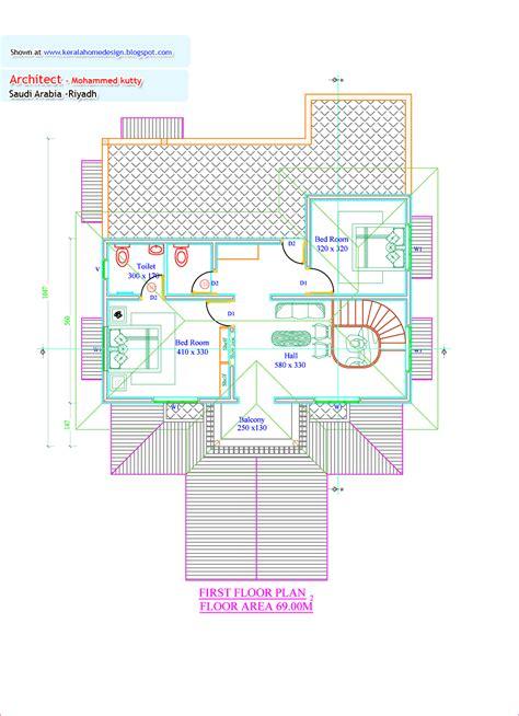 incredible july 2010 kerala home design and floor plans july 2010 kerala home design and floor plans
