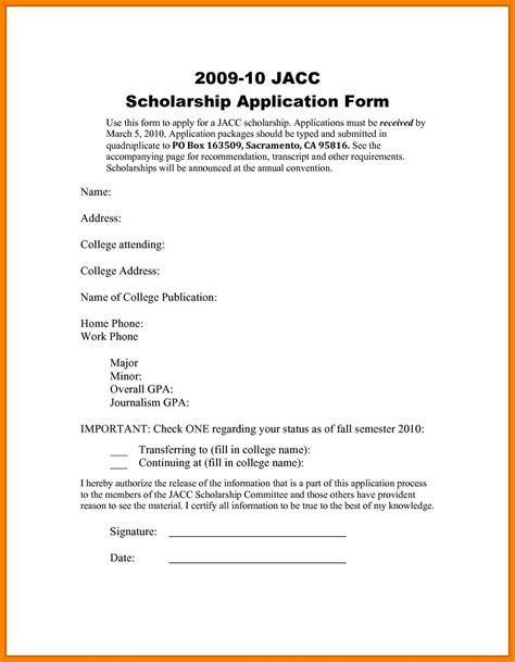 layout business letter enquiry 5 exle of inquiry letter for scholarship bike