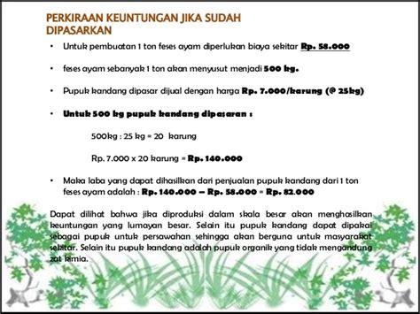 Harga 1 Kg Pupuk Kandang Sapi dadan ide bisnis pemanfaatan limbah feses ayam untuk