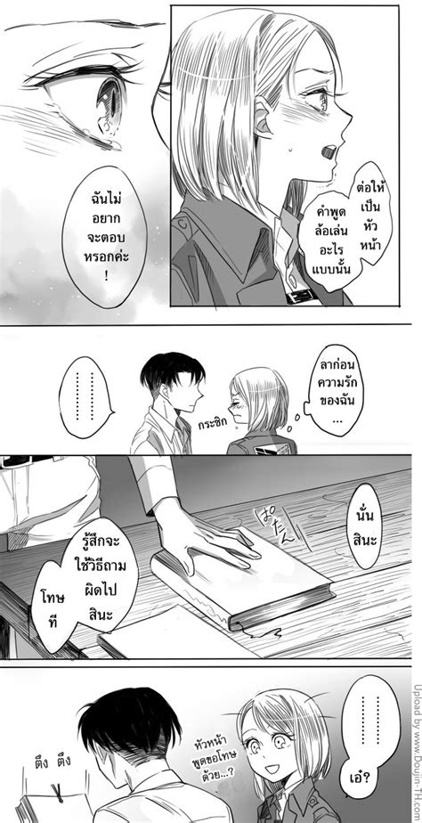 shingeki no kyojin rar ความคาดหว ง doujin attack on titan shingeki no kyojin