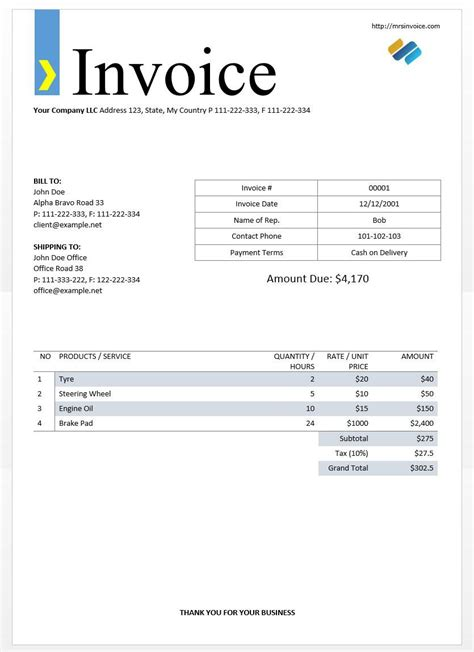 ms word invoice template free download free invoice