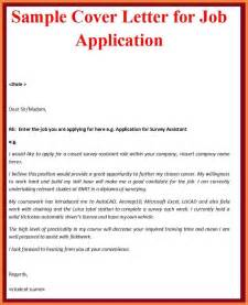 covering letter for a vacancy 5 exle vacancy and application letter bussines