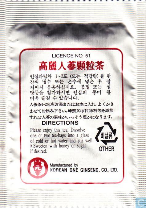 Korean One Ginseng Granule Tea ginseng granule tea korean one ginseng co catawiki