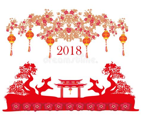 new year 2018 period happy new year 2018 card stock vector