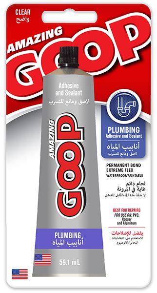 Goop Plumbing Glue by Amazing Goop Plumbing Amazing Goop Adhesives Products