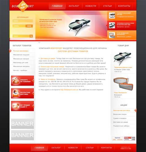 design layout website online kg69design web layout portfolio